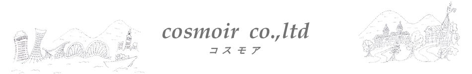 cosmoir co.,ltd - コスモア -